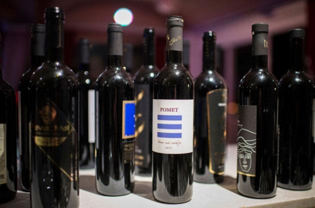 Award winning wines 2015